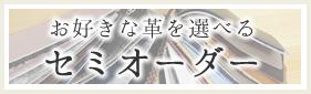 shop_img2